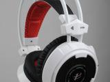 厂家直销新款发光震动耳机电脑网吧耳麦头戴