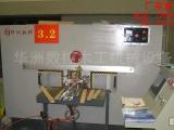 全自动数控榫头机 木工榫头机 开榫机 智能数控木工机械 可定做