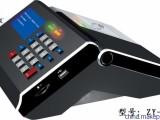 刷卡机优选中源智汇zy-05消费机,食堂刷卡机
