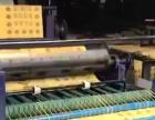 享宝机电印刷设备