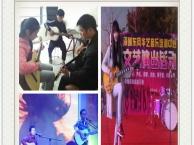 坪地附近成人唱歌培训吉他培训龙岗、双龙、南联架子鼓培训