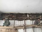 汉阳工程拆除-厂房老旧破房拆除找佳美居,施工不恶意增项