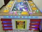 昌盛原版游戏机鱼机价钱