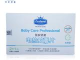 母婴儿驱蚊用品皇家无味型电热蚊香片(2+1套装) 免费代理  包