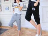 实拍纯棉卫裤修身显瘦小脚裤子宽松大码运动裤瑜伽跑步七分中裤