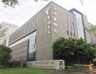 中国西部信息中心(西信机房)秋冬活动促销