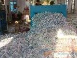 南沙区纸张销毁价格