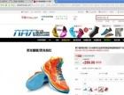9.9新李宁音速3篮球鞋43码