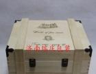 潮州厂家生产红酒木盒葡萄酒木盒红酒包装盒红酒皮盒