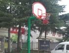 出售乒乓球桌 篮球架全国包邮 货到付款 送货上门