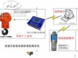 恒科集装箱货场数字化管理系统