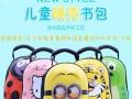 柳州暑期托管班/柳北暑期托管班/3-12岁暑期托管