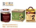 产品包装设计,找西安专业包装设计公司