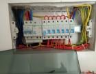 水电太阳能热水器抽水机等安装维修