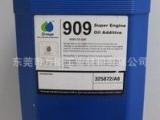 中国万能供应亚米茄904超浓缩工业润滑油添加剂-OMEGA 90
