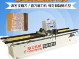 全自动大型磨刀机批发 木工磨刀机 电磁吸盘破碎机磨刀机
