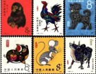 鞍山市回收80年猴票T46猴方连单张信销使用过的邮票年册