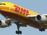 永清区国际DHL公司DHL电话DHL取件免费门到门服务