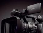 专业拍摄及制作宣传片、微电影、纪录片、MV等