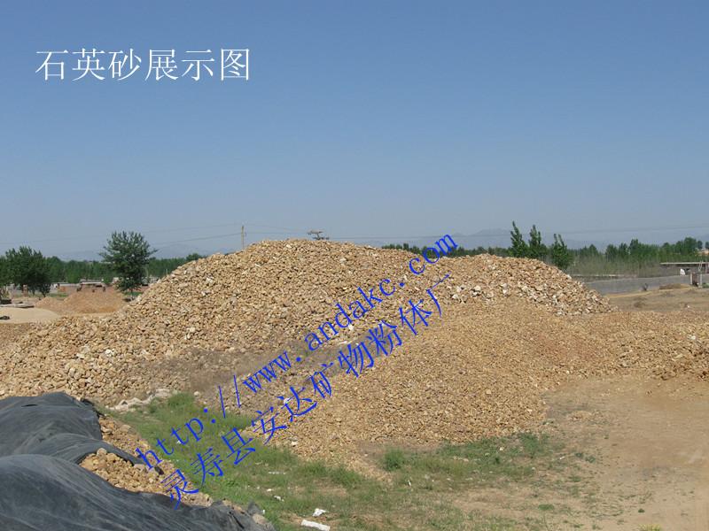 供应石英砂 天然石英砂价格