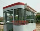 厂家促销小吃车快餐车早餐美食车电动餐车流动房车售货车中巴餐车