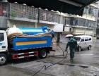 郴州永和家政公司提供:搬家、清洁、疏通服务。