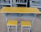 西安课桌椅厂家 批发零售课桌椅 厂家直销 量大从优