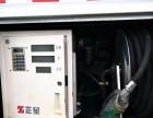 转让 油罐车东风东风国五10立方油罐车现车出售