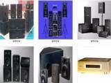 回收进口音响设备,舞台音箱,功放,调音台,打碟机等DJ设备
