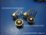 优势供应  TI/BB高速运算放大器 OPA627BM CAN8