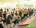 打造狼性团队拥有卓越企业东莞厚街首选喜悦之乡生态园