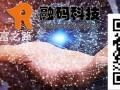 青岛免费微盘平台搭建微盘交易系统源码