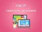 广州网站建设 广州友汇网络科技有限公司
