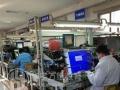 北京专业电脑手机维修培训机构试听预约