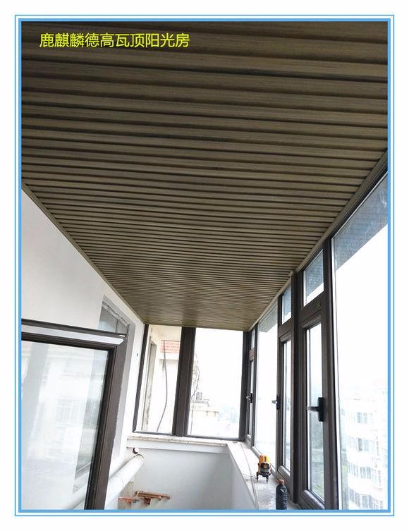 德高瓦顶露台阳光房,保温防晒阳光房,钢构施工实景图