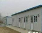 徐州市夹芯板房生产销售设计安装移动集装箱房