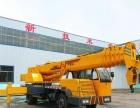 转让 起重机东风新款12吨吊车厂家直销低价销售