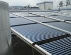 龙华太阳能热水器安装公司