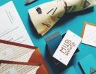 宁波专业设计印刷产品包装、样本画册、手提袋彩页