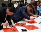 淄博地区提供写春联服务