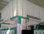 海南专业展览展会、展位设计布置搭建、地毯、桌椅