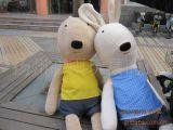 生日礼物 Le Sucre宝宝兔正版砂糖兔公仔 兔子毛绒玩具 娃