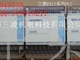国产PLC,仿三菱国产PLC,单板PLC