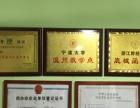 温州成人高考网络教育到浙江财经大学教学点