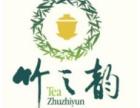竹之韵食品店加盟