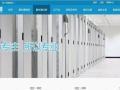 河南电联通信技术有限公司 洛阳BGP多线机房