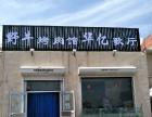 新民 兴隆堡沈阳采油厂 商业街卖场 400平米