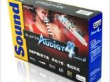 正品创新7.1声卡A4升级版0612内置独立声卡支持小额混批一件