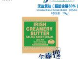 【光明全球搜】Irish无盐黄油(脂肪含量80%)