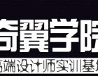 芜湖商务办公自动化软件培训芜湖office培训班